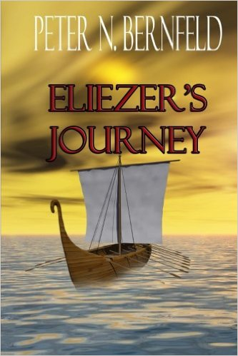 eliezers-journey-large-cover